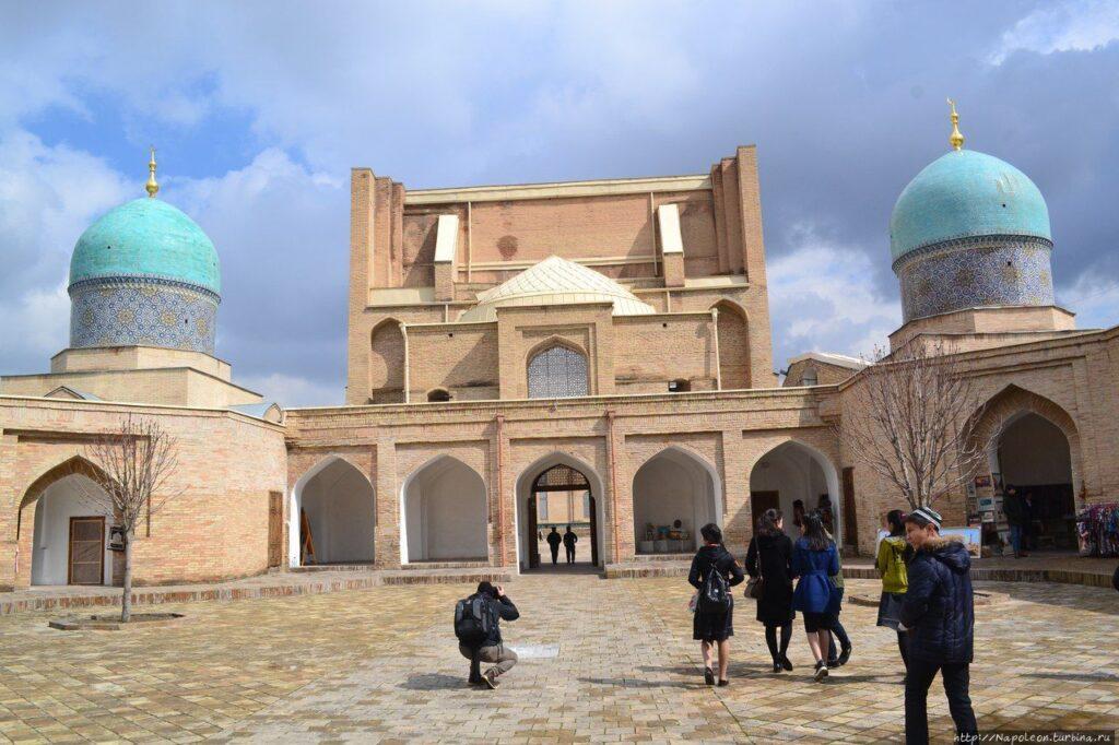Khast-Imam